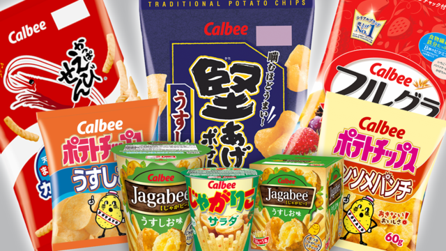 Accenture-Calbee-Group-Food.png