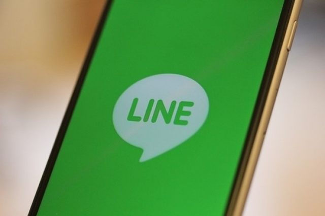 line-iphone-6-logo-20150501_0.jpg