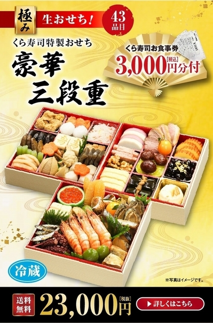 2020_osechi_top_04a.jpg