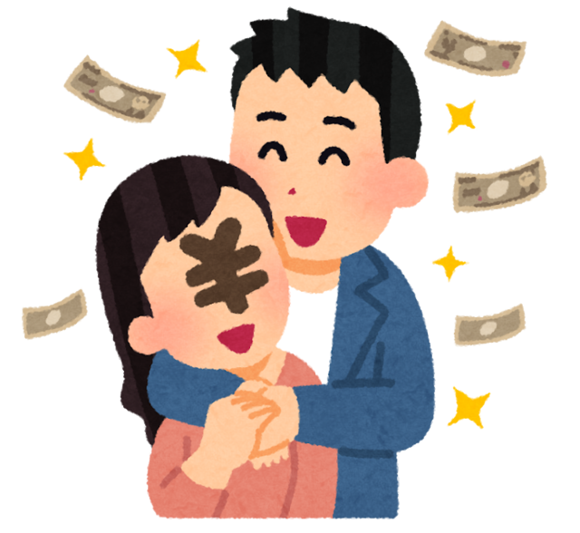 couple_money_yen_woman.png