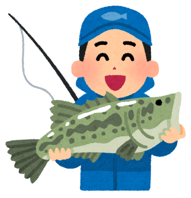 fishing_bass_man.png