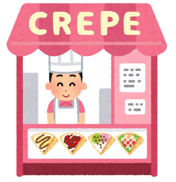 sweets_crepe_house_man.png