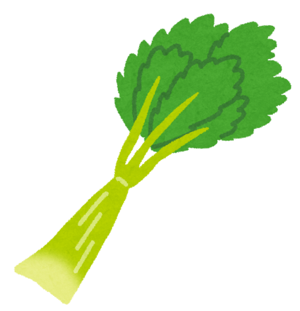 vegetable_celery.png
